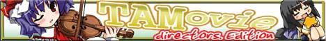 TAM3-0010_Banner_big