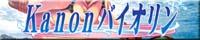TAM3-0012_Banner