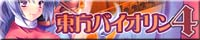 TAM3-0013_Banner