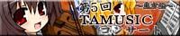 TAM3-0019_Banner