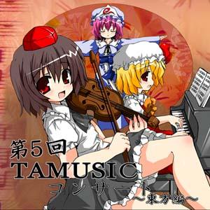 TAM3-0019_jacket
