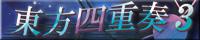 TAM3-0067_Banner