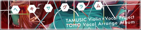 TAM3-0082_Banner_468-100