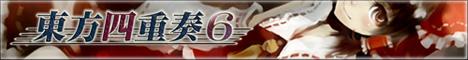 TAM3-0090_Banner_468-60