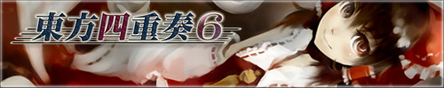 TAM3-0090_Banner_500-100