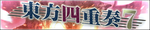 TAM3-0095_Banner_500-100