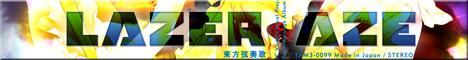 TAM3-0099_Banner_468-60