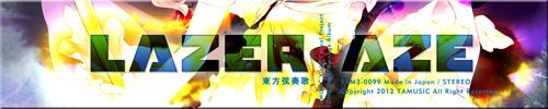 TAM3-0099_Banner_500-100