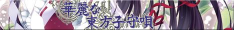 TAM3-0109_Banner_468-60