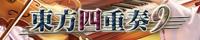TAM3-0111_Banner_200-40
