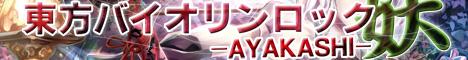 TAM3-0114_Banner_468-60