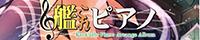 TAM3-0122_Banner_200-40