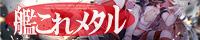 TAM3-0125_Banner_200-40