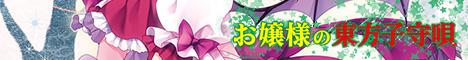 TAM3-0129_Banner_468-60