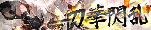 TAM3-0131_Banner_500-100