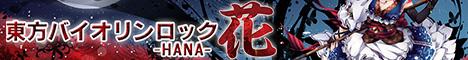 TAM3-0133_Banner_468-60