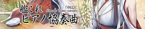 TAM3-0134_Banner_500-100