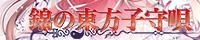 TAM3-0136_Banner_200-40