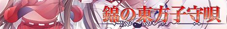 TAM3-0136_Banner_468-60
