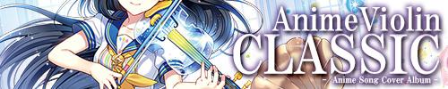 TAM3-0137_Banner_500-100