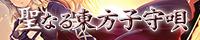 TAM3-0145_Banner_200-40