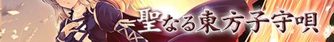 TAM3-0145_Banner_468-60