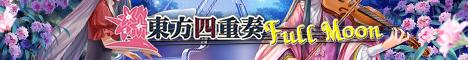 TAM3-0147_Banner_468-60
