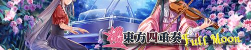 TAM3-0147_Banner_500-100