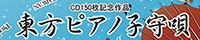 TAM3-0150_Banner_200-40
