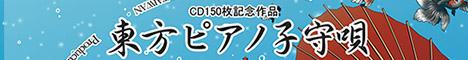TAM3-0150_Banner_468-60