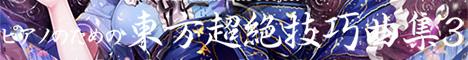 TAM3-0151_Banner_468-60