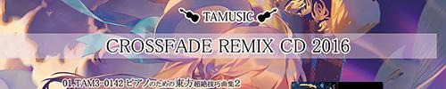TAM3-0156_Banner_500-100