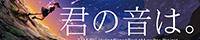 TAM3-0158_Banner_200-40