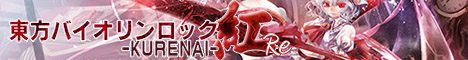 TAM3-0160_Banner_468-60