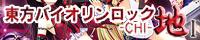TAM3-0165_Banner_200-40