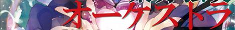 TAM3-0172_Banner_468-60