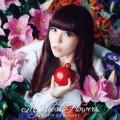 商業 / Work / 黒崎真音 4th ALBUM「Mystical Flowers」参加