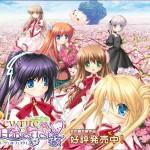 【商業】Rewrite Harvest festa! / key