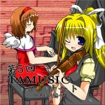 TAM3-0018 第5回TAMUSICコンサート~key編~