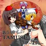 TAM3-0019 第5回TAMUSICコンサート~東方編~