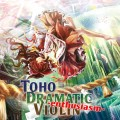 TAM3-0116 TOHO DRAMATIC VIOLIN -enthusiasm-