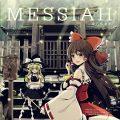 TAM3-0159 東方弦奏歌-MESSIAH-