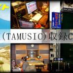 【商業】12.03.21 声優白石稔×TAM制作CDリリース
