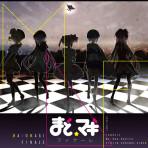 TAM3-0086 まど☆マギ フィナーレ