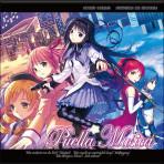 TAM3-0076 Puella Musica