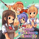 TAM3-0014 TAM&PICO コラボCD 初期作品集