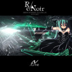 ALVN-0002 Re/Noir / ALVINE