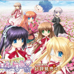 【商業】Rewrite Harvest festa! / key