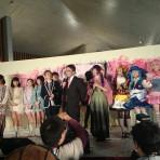 愛知県主催イベントで、知事の開会挨拶直前演奏