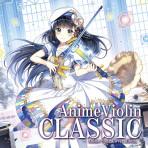 TAM3-0137 AnimeViolin CLASSIC